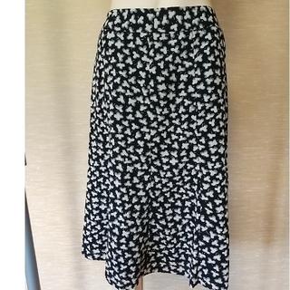 アリスバーリー(Aylesbury)のセーヌドゥ SCENE DEUX 東京スタイル スカート 11号(ひざ丈スカート)