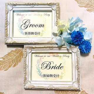 結婚式 ウェルカムボード 受付サイン オリジナルデザイン 案内板 アンティーク調(ウェディングドレス)