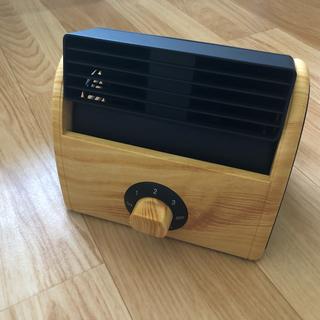 木目調扇風機 コンパクトサイズ(扇風機)