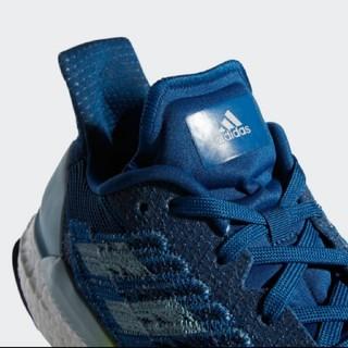 アディダス(adidas)のアディダス adidas ソーラーブースト M (シューズ)