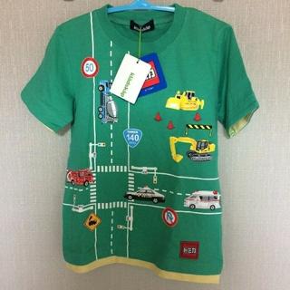 クレードスコープ(kladskap)の未使用品 タグ付き kladskap トップス(トミカ) Size110cm(Tシャツ/カットソー)