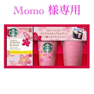 Starbucks Coffee - スターバックス オリガミ スプリングチアーギフト☆新品未使用☆