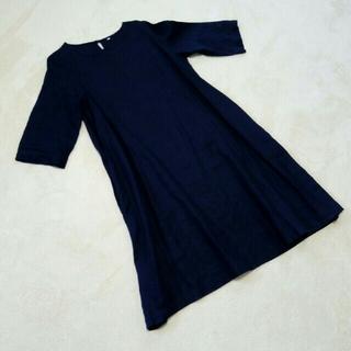 MUJI (無印良品) - 無印良品 フレンチリネン洗いざらし七分袖ワンピース 麻100% 濃紺 Aライン