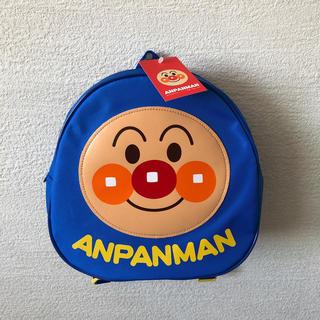 アンパンマン - アンパンマン リュック 新品 未使用