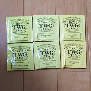 TWG 紅茶 3種類(茶)