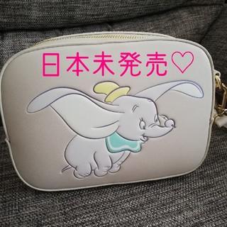 ディズニー(Disney)の日本未発売♡ ダンボ ショルダーバッグ(ショルダーバッグ)