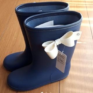 Catherine Cottage - ※うりきれ※新品未使用★キャサリンコテージ長靴