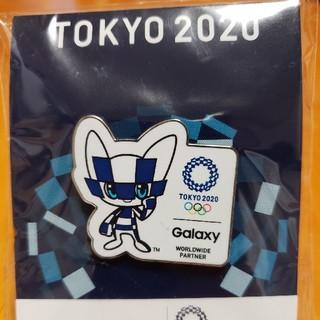 ギャラクシー(Galaxy)の2020年 東京オリンピック 公式マスコット ピンバッジ(バッジ/ピンバッジ)