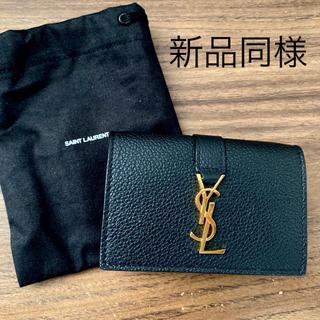 Saint Laurent - 【新品同様】サンローラン 3つ折り財布 ブラック ウォレット