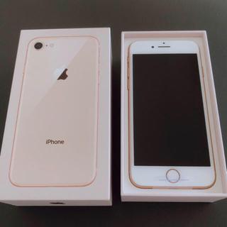 Apple - ★23:59まで!iPhone8 ゴールド 64GB au版