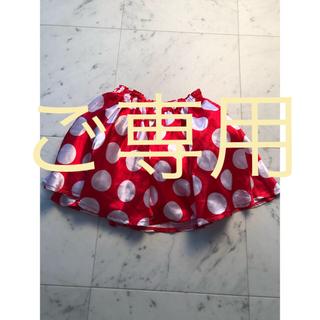 ディズニー(Disney)のチュールスカート ミニーちゃん スカート 美品 110(スカート)