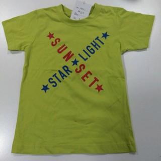 難あり・新品・男の子・120センチ・半袖Tシャツ   120緑半t