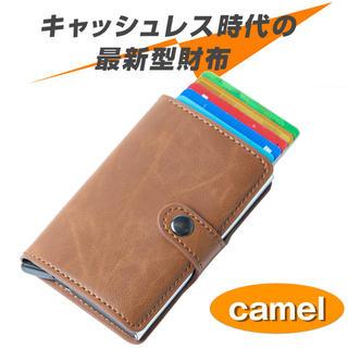 マネークリップ カードケース  財布 メンズ パスケース 免許証入れ 小さい財布(マネークリップ)