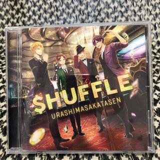 浦島坂田船CD「SHUFFLE」美品おまけ付き
