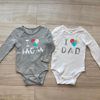 babyGAP - ベビーボディシャツ2枚〜80cm《長袖・I LOVE DAD&MOM》
