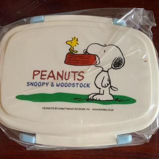 ピーナッツ(PEANUTS)のスヌーピー お弁当箱(弁当用品)
