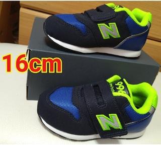 New Balance - 新品未使用 【16cm】ニューバランス IZ996 ブルーライム キッズ 軽い
