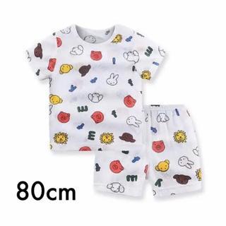 ミッフィー 半袖 パジャマ ルームウェア 子供服 80cm③(パジャマ)