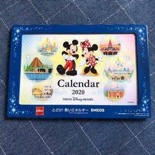 ディズニー(Disney)のディズニー 卓上カレンダー 2020 ダッフィー シール付き(カレンダー/スケジュール)