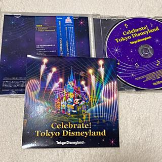 ディズニー(Disney)のディズニー Celebrate! TokyoDisneyland CD 35周年(キッズ/ファミリー)