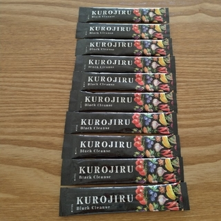 ファビウス(FABIUS)のKUROJIRU クロジル 黒汁 お試し10本(ダイエット食品)