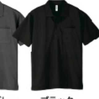 新品 吸汗速乾性 ポロシャツ(ポロシャツ)