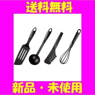 【超人気】ティファール キッチンツール 4点 セット(調理道具/製菓道具)