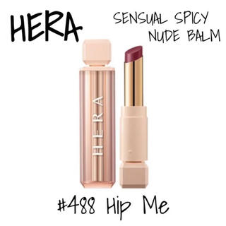 HERA ヘラ センシュアル スパイシーヌードバーム #488 Hip Me(リップグロス)