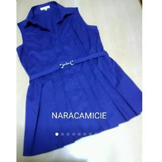 ナラカミーチェ(NARACAMICIE)のナラカミーチェ サイズ2(シャツ/ブラウス(半袖/袖なし))