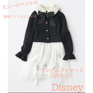 ディズニー(Disney)の女の子カジュアルフォーマルディズニープリンセスドレスワンピ&ジャケット白黒110(ドレス/フォーマル)