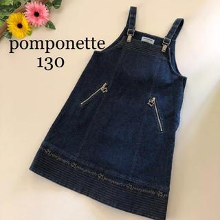 pom ponette - ポンポネット ジャンパースカート ワンピース デニム ミキハウス ファミリア