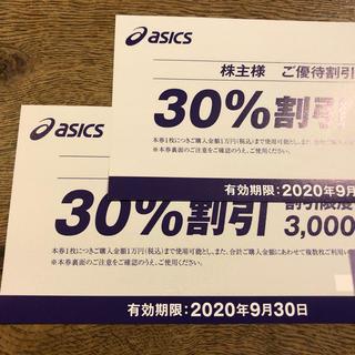 アシックス(asics)のアシックス 株主優待券 30%割引 2枚セット(ショッピング)