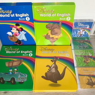 ディズニー(Disney)の【最新版】ディズニー英語システム メインプログラム 絵本&CD(キッズ/ファミリー)