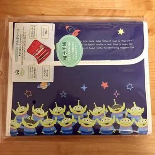 ディズニー(Disney)の新品 トイストーリー リトルグリーンメン 母子手帳ケース マルチケース(母子手帳ケース)