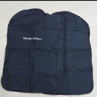 スーツカンパニー(THE SUIT COMPANY)のスーツカンパニー スーツカバー メンズ 2枚セット(その他)