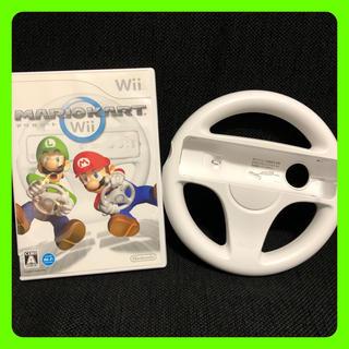 ウィー(Wii)の【ラス割】マリオカートWii ハンドルセット♬*゚(家庭用ゲームソフト)