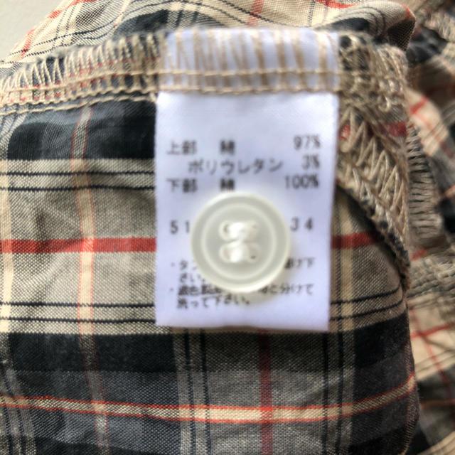 SHIPS(シップス)のSHIPS ベビーロンパース 70 キッズ/ベビー/マタニティのベビー服(~85cm)(ロンパース)の商品写真
