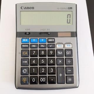 Canon - 【中古品】実務電卓 HS-1220TUG SOB [12桁]