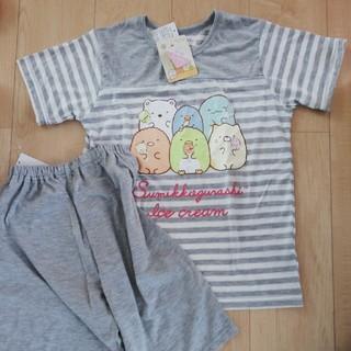 サンエックス - 新品 すみっコぐらし 半袖 パジャマ 140 グレー