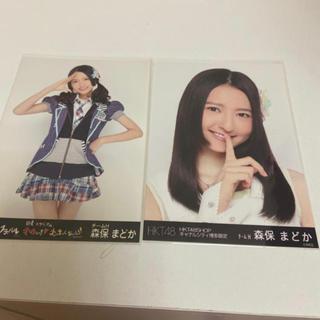 エイチケーティーフォーティーエイト(HKT48)のHKT48 森保まどか 生写真(アイドルグッズ)