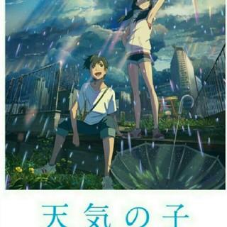 新品未開封「天気の子」スタンダードエディション』DVD(アニメ)