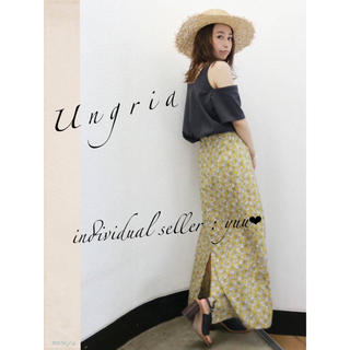 Ungrid - Ungrid フラワープリントフィットマキシスカート 花柄 イエロー