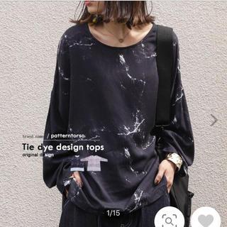 アンティカ(antiqua)のアンティカの ペイントT(Tシャツ(長袖/七分))