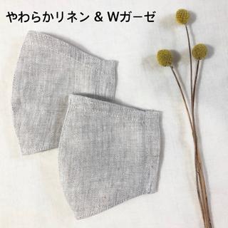 イデー(IDEE)の【2枚組】大人 女性   上質リネン & コットンWガーゼ インナーマスク(その他)