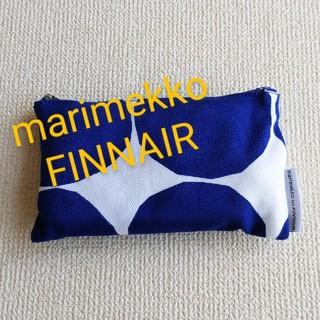 marimekko - マリメッコ × フィンエアー アメニティ ポーチ 未使用