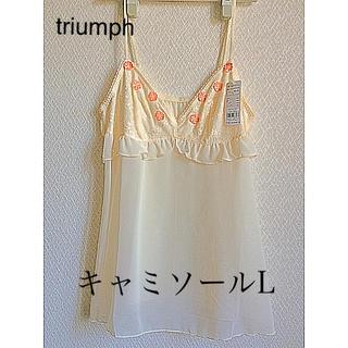Triumph - 【新品タグ付】triumphキャミソール(定価¥4950)他とおまとめ¥200引