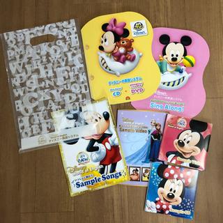 ディズニー(Disney)のディズニー英語システムサンプル多数未使用(キッズ/ファミリー)