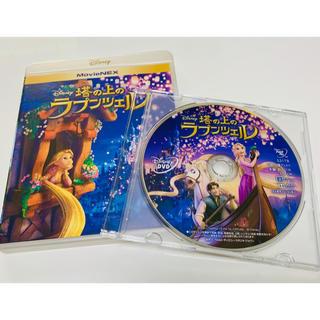 ディズニー(Disney)の塔の上のラプンツェル MovieNEX('10米) DVDのみ(キッズ/ファミリー)