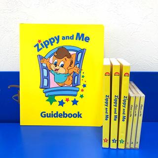 ディズニー(Disney)の【希少】Zippy and Me DVD ディズニー英語システム DWE(キッズ/ファミリー)