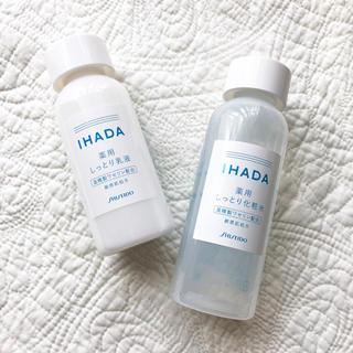 SHISEIDO (資生堂) - IHADA イハダ薬用しっとり化粧水 しっとり乳液 セット